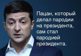 Виконано перший етап наших домовленостей з Путіним, - Зеленський - Цензор.НЕТ 6824