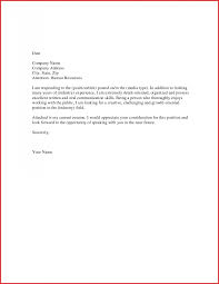 Resume Short Cover Letter Examples For Resume Best Inspiration