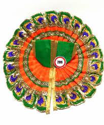 Laddu Gopal Jewellery Designs 2ds Classic Beautiful Mayur Pankh Design Laddu Gopal Poshak Size 4 For All Occasions Orange