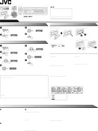 jvc kd r200 wiring harness also s16 diagram boulderrail org Jvc Car Audio Wiring Diagram jvc car stereo system kd beautiful jvc kd s16 wiring jvc car radio wiring diagram