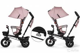 <b>Велосипед трехколесный Kinderkraft</b> Aveo складной купить в ...