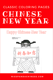 Make your own banners to decorate your home or send greetings and blessings to friends and family and spread all that good fortune for the coming year! Chinese Culture For Kids Series Chinese New Year Coloring Pages Miss Panda Chinese Mandarin Chinese For Children