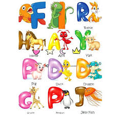 Clip Art Letters Free Cartoon Animals Letters Cartoon Animal Letter