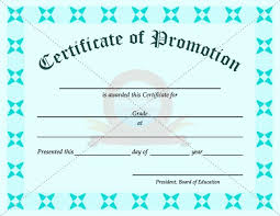 Promotion Certificate Template School Promotion Certificate Template School Certificate Templates