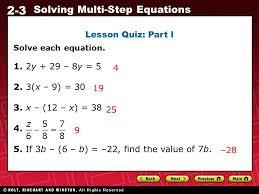 2 3 solving multi step equations lesson quiz part l solve each equation