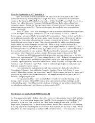 Essay Amples College Application Nursing Essays Free