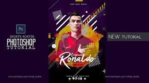 Poster Psd Design Sports Poster Desing Tutorial Ronaldo Retro Effect 2018