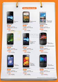 huawei phones price list. sitex 2012 price list image brochure of m1 mobile phones sony xperia miro, acro s. « huawei r