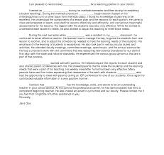 Sample Student Teacher Recommendation Letters V9nqmvof Producers