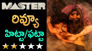 Master Movie Review Telugu