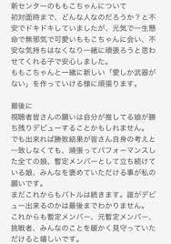水野舞菜ラストアイドル2期生 On Twitter 合宿のバトルを現場で見る