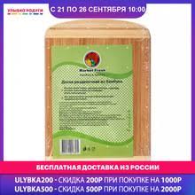 Вальцовка, купить по цене от 44 руб в интернет-магазине TMALL