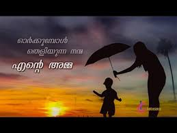 Mother's DAY Special Malayalam Poem From Ideal Creation YouTube Impressive Quotes Of Love In Happy Mode In Malayalam