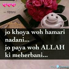 Best Jumma Quotes Status Shayari Poetry Thoughts Yourquote