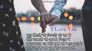 I Love U Jaan Images Download - All ...