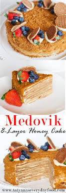 Honey Cake with Custard Creme Торт