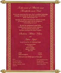 english samples, english printed text, english printed samples Wedding Card Matter Gujarati Language Wedding Card Matter Gujarati Language #40 Gujarati Wedding Invitation Cards Wording in English