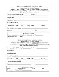 Post Resume For Government Jobs Beautiful Job Form How To Write In