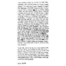 drake thank you letter lyrics lyrics