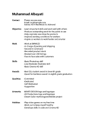 Good Qualities For Resume Free Resume Example And Writing Download