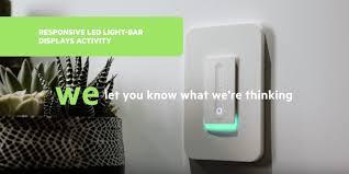 ToRewards Belkin Wemo WiFi Smart Dimmer Light Switch Giveaway - Bathroom dimmer light switch