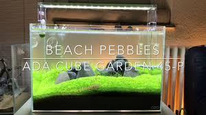iwagumi beach pebbles ada cube garden 45 p