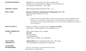 Fortable Resume Order Education Ideas Resume Ideas How To List