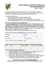 Club Membership Form Template How To Make Booster Club Membership Cards Fill Online Printable