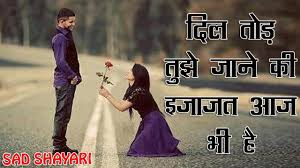 heart touching lines love story love in hindi true love awesome es