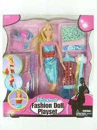 details about kids stuff fashion doll playset 11 1 2 diy clothing design accessories nib