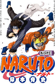 Small Picture naruto manga cover N 23 by nicouzumaki on DeviantArt