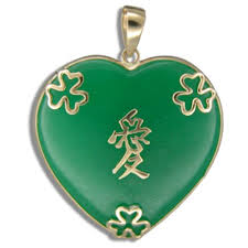 heart shaped green jade pendant