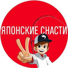 Японские снасти - Moscovo   Facebook
