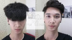 Asian Hair Style Guys mens pomeade hair tutorial korean inspired edward avila 4190 by stevesalt.us