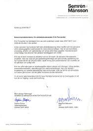 Reference Letter Template Internship Granitestateartsmarket Com