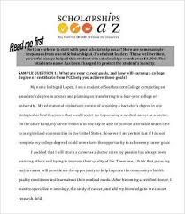 free sle of college admissions essays