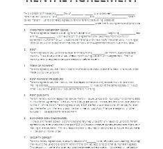 House Contract Form Free Rent To Own House Contract Forms Lease Purchase