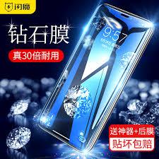 Flash magic iPhoneX <b>tempered film</b> se <b>diamond</b> full screen Apple 11 ...