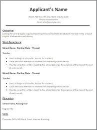 Sample Resume For Teaching Examples Of Teacher Resume Teacher Resume