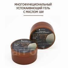 <b>Многофункциональный успокаивающий гель с</b> маслом ши jkosmec