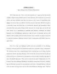 essay theme examples sweet partner info essay theme examples essay theme examples essay theme examples persuasive essays examples and samples persuasive essay