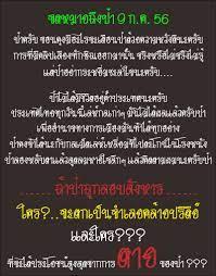 จดหมายถึงป๋า ---------........... - Pantip