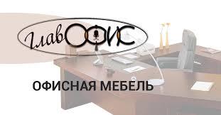 Кресло руководителя Metta BK-8