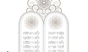 Ten Commandments Digital Coloring Page Printable Hebrew Ethics