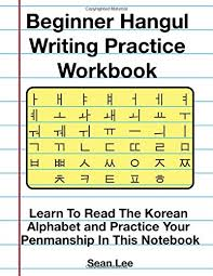 Beginner Hangul Writing Practice Workbook Learn To Read The