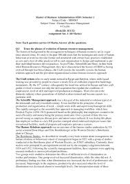 Educational Goal Essay For College College Paper Example January