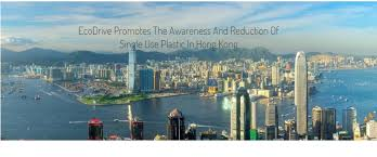 we re proud to part of the ecodrive hong kong s legal roundtable group ecodrive promotes the awareness and reduction of single use plastic in hong kong