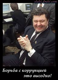 """Германия отказала в экстрадиции в Украину экс-""""банкира Курченко"""" Тимонькина, - Енин - Цензор.НЕТ 517"""