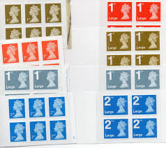 New Royal Mail Stamps First Second 1st 2nd Class Or Large Letter