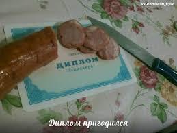 Посмеемся вместе с украинскими СМИ Днровцы выдали бумажные  На Украине диплом пластиковый уже давно с разными голограммами защитными и т п но сейчас они по каким то причинам делают их бумажными